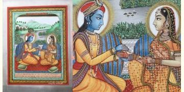 Miniature Painting ~ Rajasthan ~ Radha Krishna