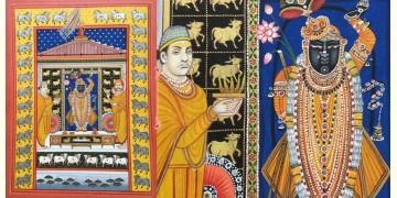 Miniature Painting ~ Rajasthan ~ Srinath ji {B}