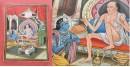Miniature Painting ~ Rajasthan ~ Krishna Sudama